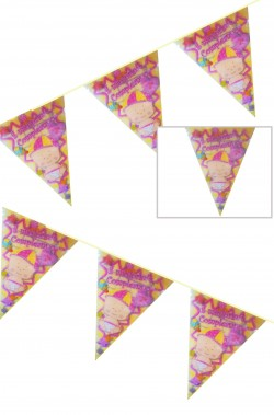 Striscione festa primo compleanno bambina con bandierine