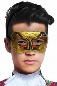 Maschera veneziana dorata rossa e nera