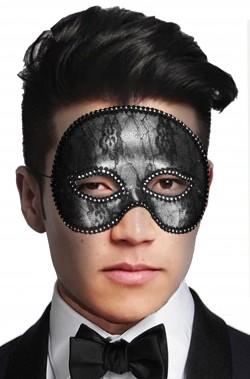 Maschera di carnevale stile veneziano grigia a mezzo viso